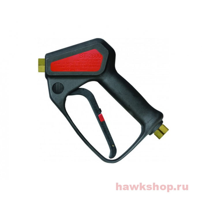 Пистолет в/д Hawk ST-2600 Easy Start