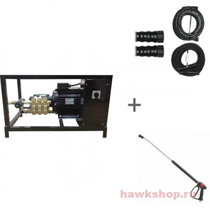 Аппарат высокого давления Hawk FX 2015 TS + шланг 10 м + пистолет в сборе